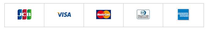 ご利用いただけるカードの種類